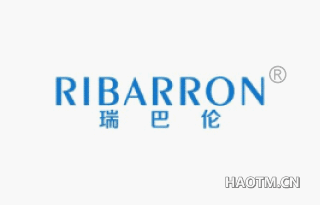 瑞巴伦 RIBARRON