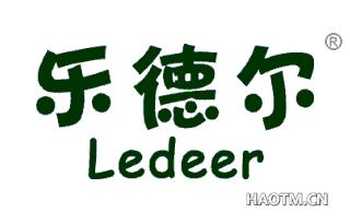 乐德尔 LEDEER