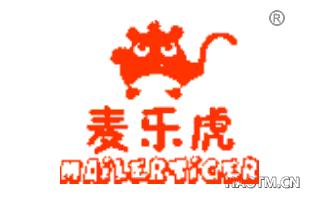 麦乐虎 MAILERTIGER