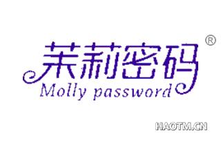 茉莉密码 MOLLY PASSWORD