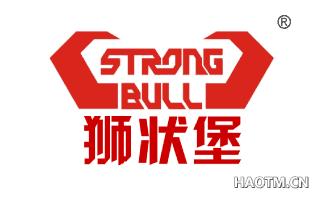 狮状堡 STRONG BULL