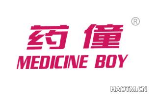 药僮 MEDICINE BOY
