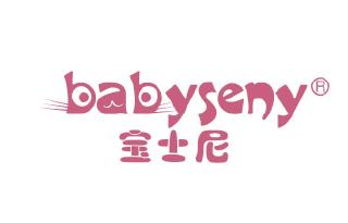 宝士尼 BABYSENY