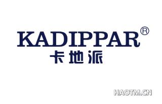 卡地派 KADIPPAR