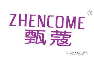 甄蔻 ZHENCOME
