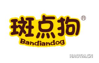 斑点狗 BANDIANDOG