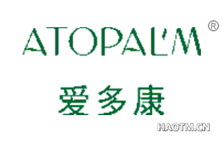 爱多康 ATOPALM