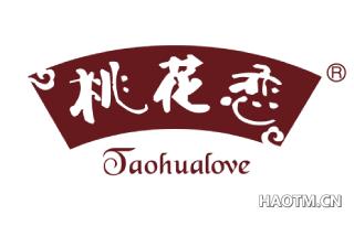 桃花恋 TAOHUALOVE