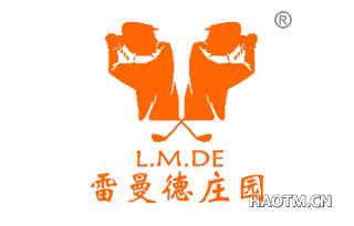 雷曼德庄园 L M DE