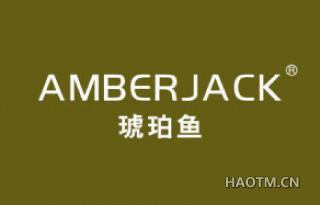 琥珀鱼 AMBERJACK