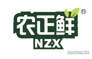 农正鲜 NZX