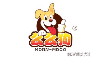么么狗 MORN MDOG