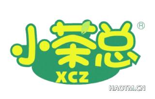 小茶总 XCZ