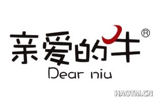 亲爱的牛 DEAR NIU
