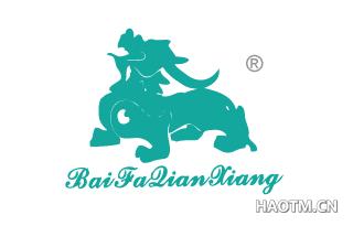 BAI FANG QIAN XIANG