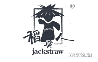 稻草人;JACKSTRAW