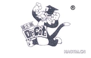 博士猫;DRCAT