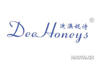 迪澳妮诗;DEE HONEYS