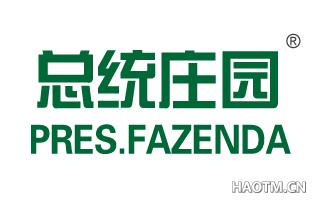 总统庄园;PRES FAZENDA