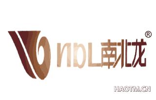 南北龙 NDL
