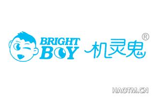 机灵鬼;BRIGHT BOY