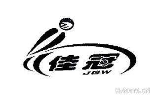 佳冠;JGW