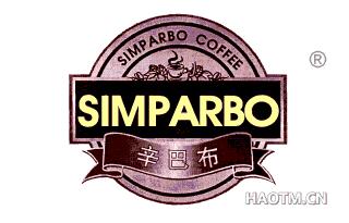 辛巴布;SIMPARBO;SIMPARBO COFFEE