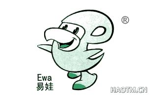 易娃;EWA