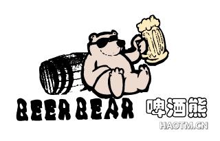 啤酒熊;BEER BEAR