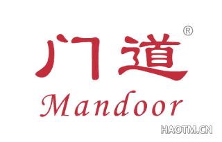 门道;MANDOOR