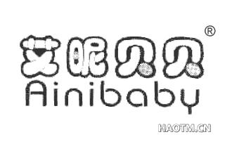 艾昵贝贝;AINIBABY