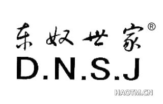 东奴世家;D.N.S.J