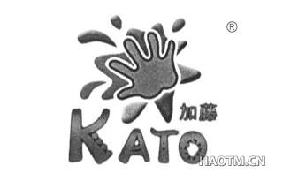 加藤;KATO