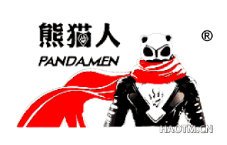 熊猫人 PANDAMEN