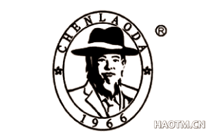 CHENGLAODA 1966