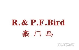 豪门鸟 R.&P.F.BIRD