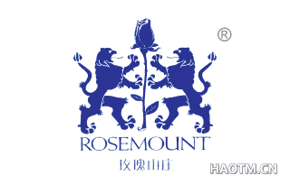 玫瑰山庄 ROSEMOUNT