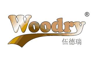 伍德瑞 WOODRY
