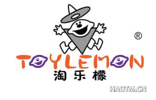 淘乐檬 TOYLEMON