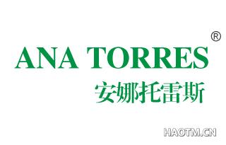 安娜托雷斯 ANA TORRES