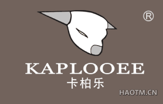 卡柏乐 KAPLOOEE