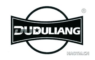 DUDULIANG