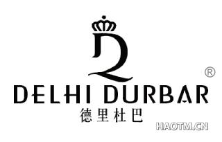 德里杜巴 JDQ DELHI DURBAR