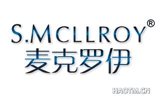 麦克罗伊 S.MCLLROY