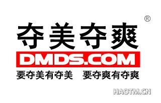 夺美夺爽 要夺美有夺美要夺爽有夺爽 DMDS.COM
