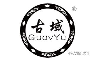 古域 GUAVYU