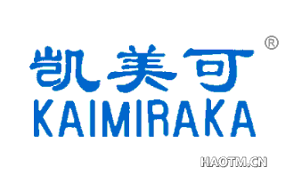 凯美可 KAIMIRAKA