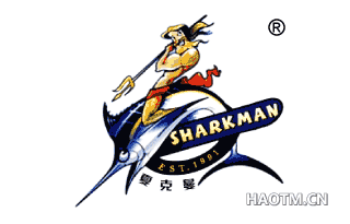 夏克曼 SHARKMAN EST.1991