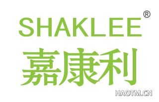 嘉康利 SHAKLEE