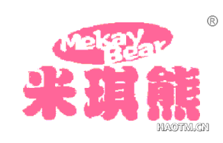 米琪熊 MEKAYBEAR